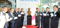 Unveiling Ceremony for Bust Sculpture of Dr. Sung Jwakyung